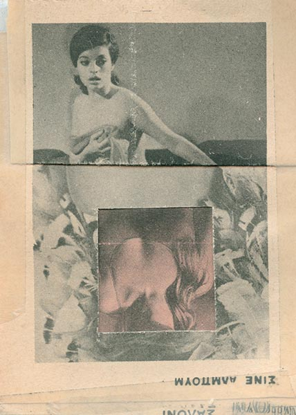 Haris Epaminonda, Collage #8, paper collage, 7.3 x 5cm, 2002. Work kindly donated by the artist.