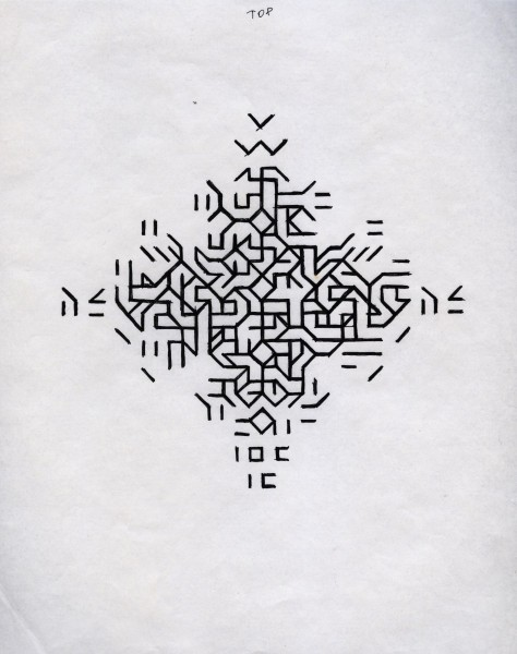Mary Martin, Drawing for Cross, 1968, pen on paper, 25.3 x 20.3cm, © The estate of Mary Martin. Image courtesy of Annely Juda Fine Art, London