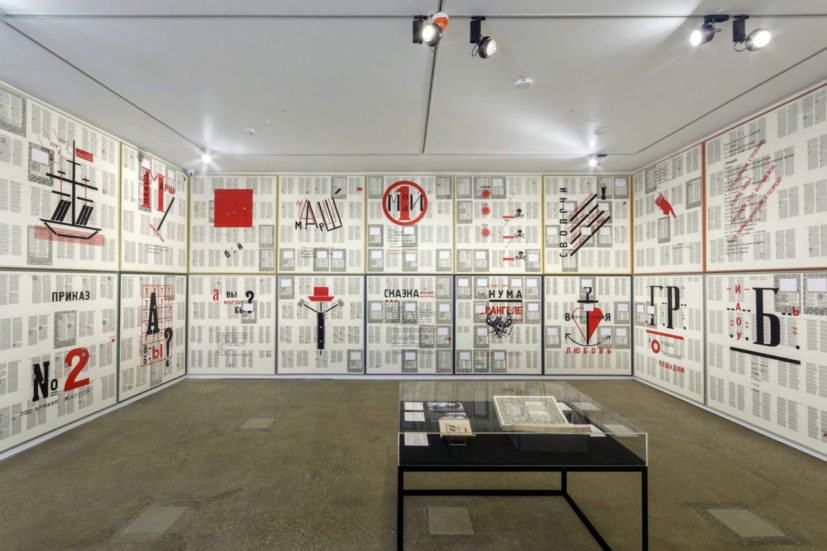 Announcer, 2014 installation at William Morris Gallery, facsimiles of 'Kelmscott Chaucer' mounted on canvas, acrylic glue and paint, wood, 'Kelmscott Chaucer' by William Morris, 'For the Voice' by El Lissitzky, photographs 2015