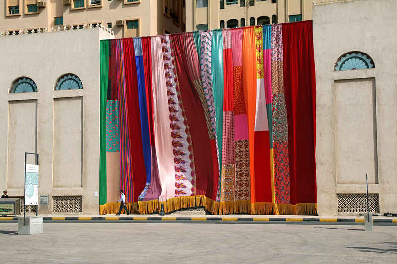 Joe Namy, Libretto-o-o: A Curtain Design in the Bright Sunshine Heavy with Love, 2017. Site-specific installation, curtain and stereo sound. © Photo: Haupt & Binder