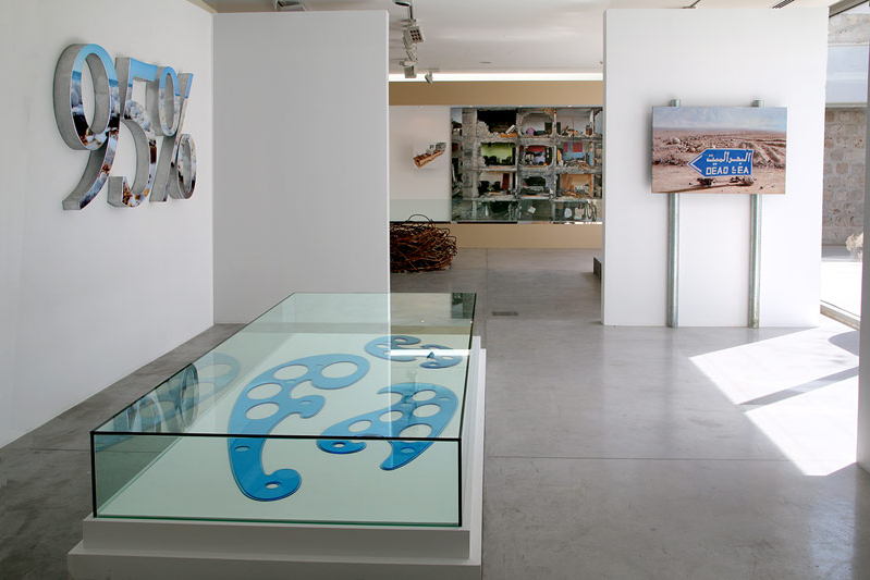 Khalil Rabah, Palestine after Palestine: New sites for the Palestinian Museum of Natural History and Humankind Departments, 2017. Mixed media installation. © Photo: Haupt & Binder