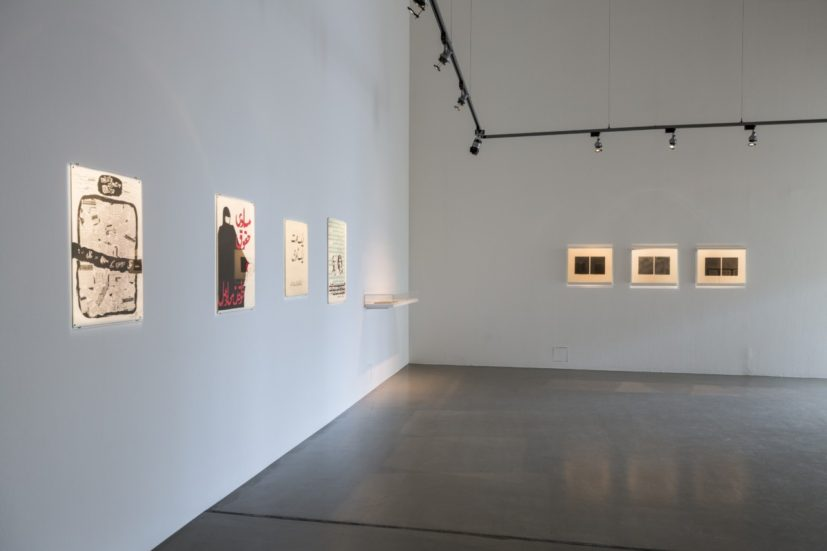 Lala Rukh, posters, flyers, screenprinting manual, and other materials relating to the Women's Action Forum, Lahore (1980s–90s)