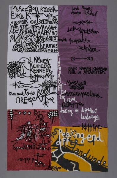 Babi Badalov, 'I am IdealEast/ Refugee Crysis/ Kennedy', 2015. Ensemble of three paintings on fabric, 33 x 143 cm, 114 x 198 cm, 63 x 69 cm. Courtesy of the artist