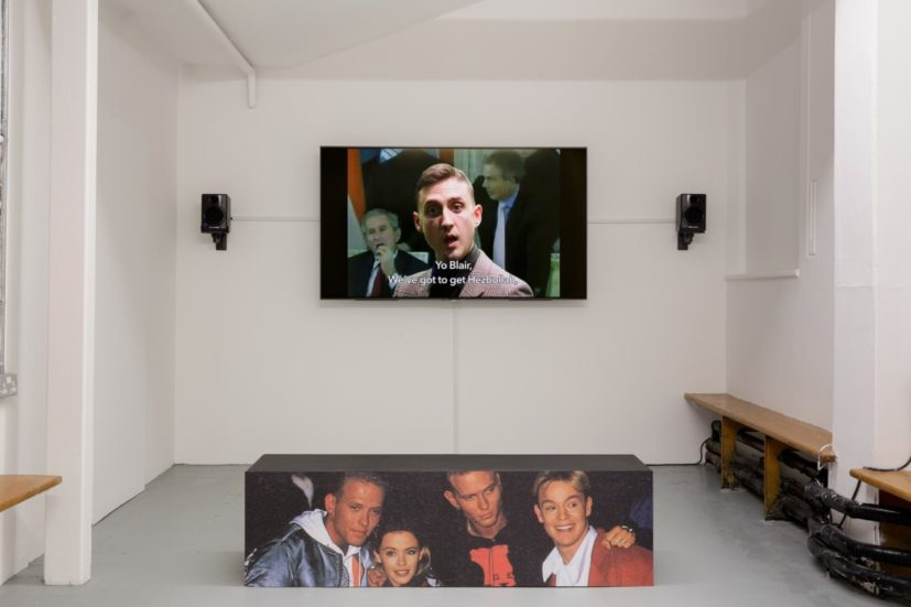 Guy Oliver, And You Thought I Was Bad? Installation view,  Zabludowicz Collection Invites solo exhibition, London. Courtesy the artist and Zabludowicz Collection. Photo Tim Bowditch