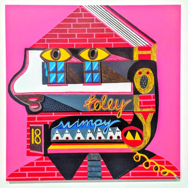 Rabiya Choudhry, House for the Holy (2016). Image courtesy of the artist.