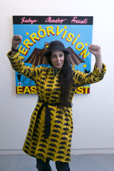 Rabiya Choudhry. Photographer: Eoin Carey