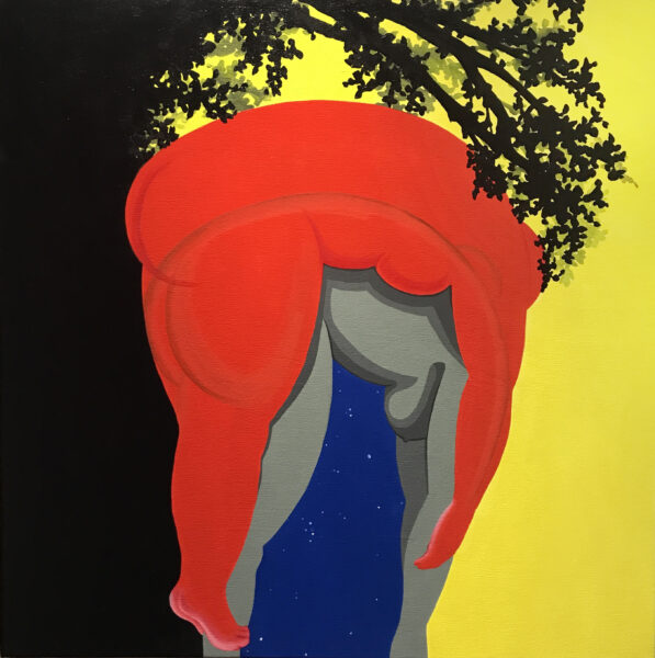 Brittney Leeanne Williams, Untitled, 2018. Image courtesy the artist