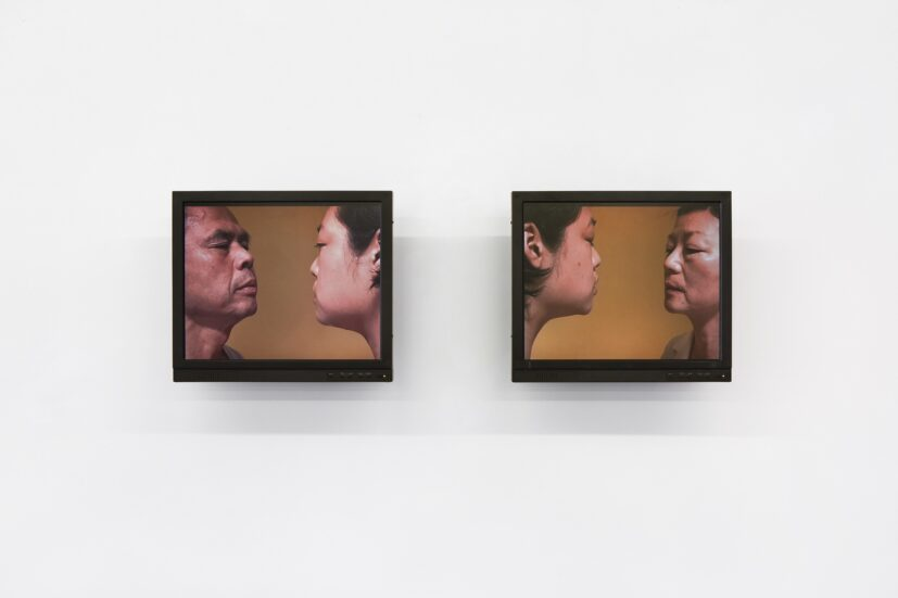 Patty Chang, In Love, 2001. Courtesy V.O Curations
